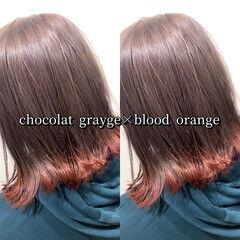 裾カラーオレンジ ショコラブラウン ストリート ヘアカラー ヘアスタイルや髪型の写真・画像