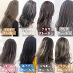 フェミニン ロング 巻き髪 グラデーションカラー
