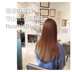 髪質改善 美髪 ナチュラル 髪の病院 ヘアスタイルや髪型の写真・画像