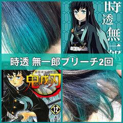 ターコイズブルー インナーグリーン ヘアカラー ミディアム ヘアスタイルや髪型の写真・画像