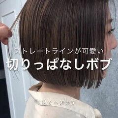 銀座美容室 ミニボブ 切りっぱなしボブ フェミニン ヘアスタイルや髪型の写真・画像