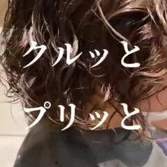 ナチュラル 前髪パーマ ウェーブヘア パーマ ヘアスタイルや髪型の写真・画像