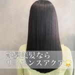 ロング 髪質改善トリートメント 髪質改善カラー 髪質改善