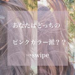 ピンクベージュ インナーカラー ベリーピンク ナチュラル ヘアスタイルや髪型の写真・画像