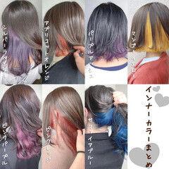 ナチュラル インナーカラー ミディアム インナーカラーレッド ヘアスタイルや髪型の写真・画像