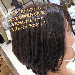 ナチュラルデジパ 大人かわいい ワンカールパーマ デジタルパーマ ヘアスタイルや髪型の写真・画像