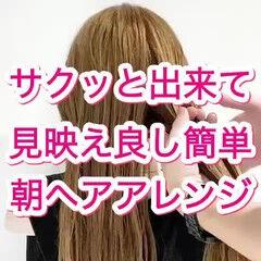 三つ編み ダウンスタイル フェミニン 簡単ヘアアレンジ ヘアスタイルや髪型の写真・画像