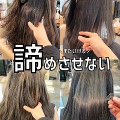縮毛矯正 ストレート 髪質改善 グレージュ ヘアスタイルや髪型の写真・画像