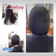 髪質改善 名古屋市守山区 ナチュラル 髪の病院 ヘアスタイルや髪型の写真・画像