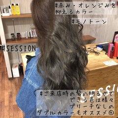 ハイトーン アッシュ ダブルカラー モノトーン ヘアスタイルや髪型の写真・画像