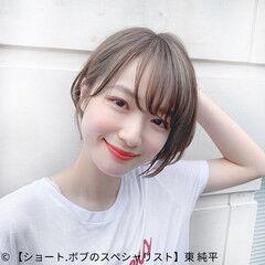 【ショート.ボブのスペシャリスト】東 純平さんが投稿したヘアスタイル