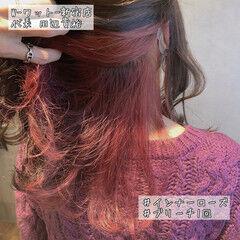 インナーカラーシルバー ラベンダーピンク チェリーレッド ロング ヘアスタイルや髪型の写真・画像