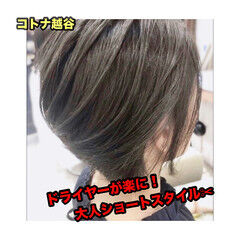 ナチュラル インナーカラー ショートヘア ミディアム ヘアスタイルや髪型の写真・画像