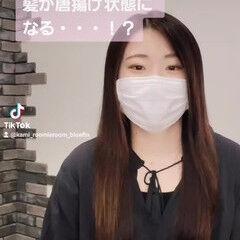 髪の病院 名古屋市守山区 セミロング 美髪 ヘアスタイルや髪型の写真・画像