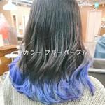 ナチュラル TOKIOトリートメント 裾カラー インナーカラー
