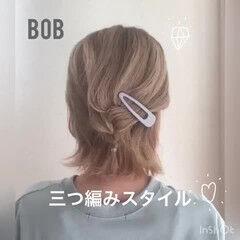 切りっぱなしボブ セルフヘアアレンジ ガーリー 簡単ヘアアレンジ ヘアスタイルや髪型の写真・画像