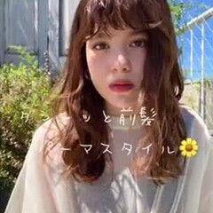 ゆるふわパーマ 無造作パーマ セミロング デジタルパーマ ヘアスタイルや髪型の写真・画像