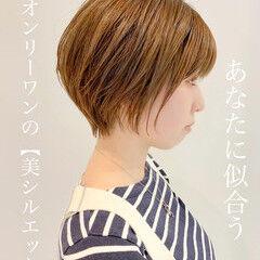 ショートボブ ショート ショートヘア ナチュラル ヘアスタイルや髪型の写真・画像