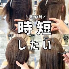 ブリーチなし グレージュ 髪質改善 ミディアム ヘアスタイルや髪型の写真・画像