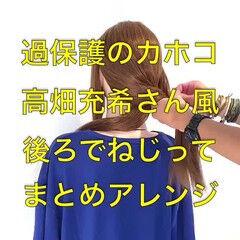 ヘアアレンジ 簡単ヘアアレンジ くるりんぱ フェミニン ヘアスタイルや髪型の写真・画像