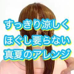 簡単ヘアアレンジ くるりんぱ ヘアセット アップスタイル ヘアスタイルや髪型の写真・画像