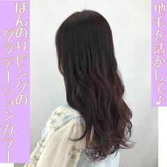 ナチュラル ロング 韓国ヘア 暗髪女子 ヘアスタイルや髪型の写真・画像