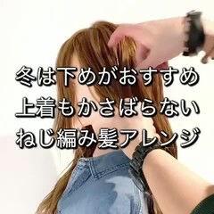 編み込み ロング ヘアアレンジ 三つ編み ヘアスタイルや髪型の写真・画像