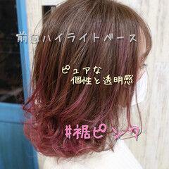 ミディアム 裾カラー ガーリー 3Dハイライト ヘアスタイルや髪型の写真・画像