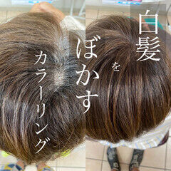 髪質改善カラー 大人カラー くせ毛 白髪染め ヘアスタイルや髪型の写真・画像