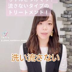 セミロング 名古屋市守山区 髪の病院 美髪 ヘアスタイルや髪型の写真・画像