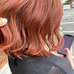 オレンジカラー オレンジブラウン ナチュラル ブリーチなし ヘアスタイルや髪型の写真・画像