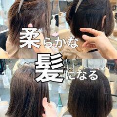 ミディアム 髪質改善 ストレート 縮毛矯正 ヘアスタイルや髪型の写真・画像