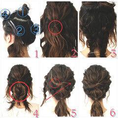 ローポニーテール ミディアム ロープ編み フィッシュボーン ヘアスタイルや髪型の写真・画像
