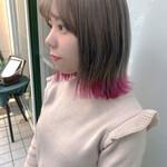 モード 前髪あり グラデーションカラー 裾カラー