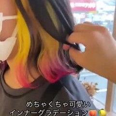 ナチュラル ブリーチカラー ミディアム ピンク ヘアスタイルや髪型の写真・画像