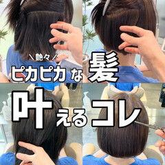 前髪 ブリーチなし グレージュ ストレート ヘアスタイルや髪型の写真・画像