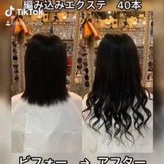 編み込み トレンド ロングヘア 秋冬スタイル ヘアスタイルや髪型の写真・画像