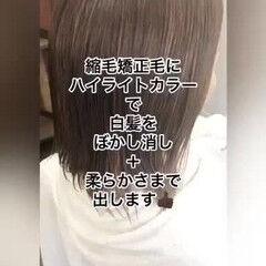 ナチュラル 3Dハイライト 白髪染め ボブ ヘアスタイルや髪型の写真・画像