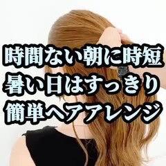 フェミニン お団子アレンジ ヘアアレンジ 簡単ヘアアレンジ ヘアスタイルや髪型の写真・画像