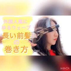 ゆるウェーブ ウェーブ ナチュラル スタイリング動画 ヘアスタイルや髪型の写真・画像