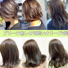 オリーブカラー オリーブグレージュ ナチュラル ミディアム ヘアスタイルや髪型の写真・画像