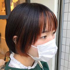 ナチュラル 裾カラーオレンジ ツヤ髪 アプリコットオレンジ ヘアスタイルや髪型の写真・画像