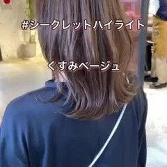 グレージュ ナチュラル 極細ハイライト アンニュイほつれヘア ヘアスタイルや髪型の写真・画像