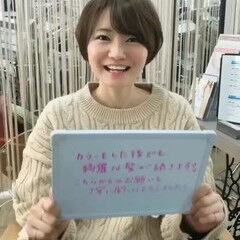 トリートメント ショート 髪質改善 名古屋市守山区 ヘアスタイルや髪型の写真・画像