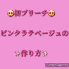 グラデーションカラー ピンクベージュ セミロング ピンクアッシュ ヘアスタイルや髪型の写真・画像