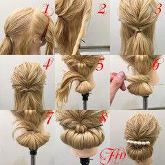 大人かわいい シニヨン ギブソンタック 簡単ヘアアレンジ ヘアスタイルや髪型の写真・画像