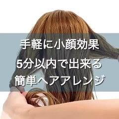セルフヘアアレンジ ロング ヘアアレンジ まとめ髪 ヘアスタイルや髪型の写真・画像