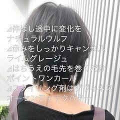 アッシュ アッシュグレージュ ショート スモーキーカラー ヘアスタイルや髪型の写真・画像