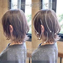 ブリーチなし/ラテカラー/渋谷/田代遼汰さんが投稿したヘアスタイル