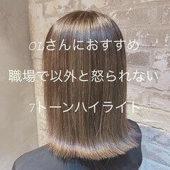 大人ハイライト 大人かわいい ハイライト 3Dハイライト ヘアスタイルや髪型の写真・画像